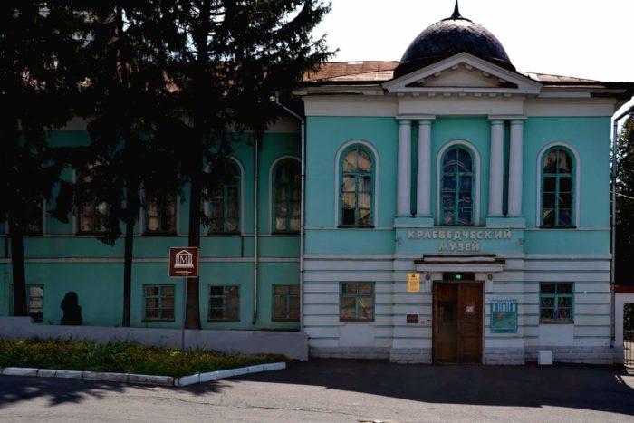 Kurskiy-kraevedcheskiy-muzey-700x467