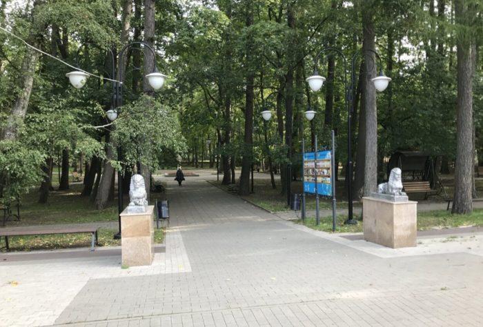 Listvennichnyy-park-700x474