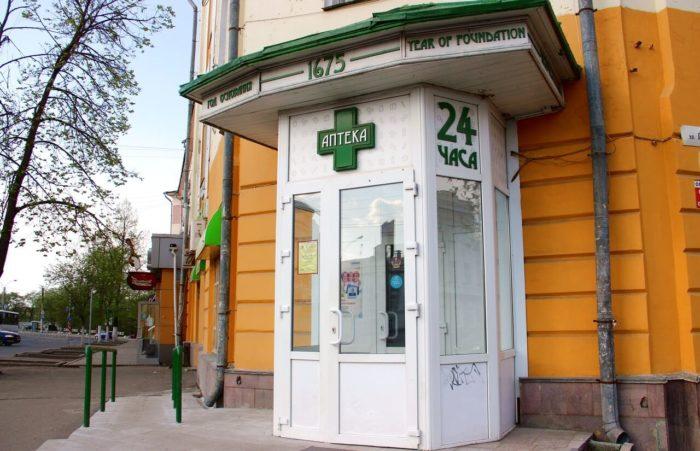 Muzey-aptechnogo-dela-Vologodskogo-kraya-700x451
