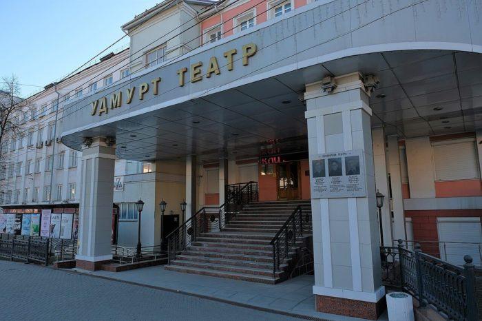 Natsionalnyy-teatr-Udmurtskoy-Respubliki-700x466