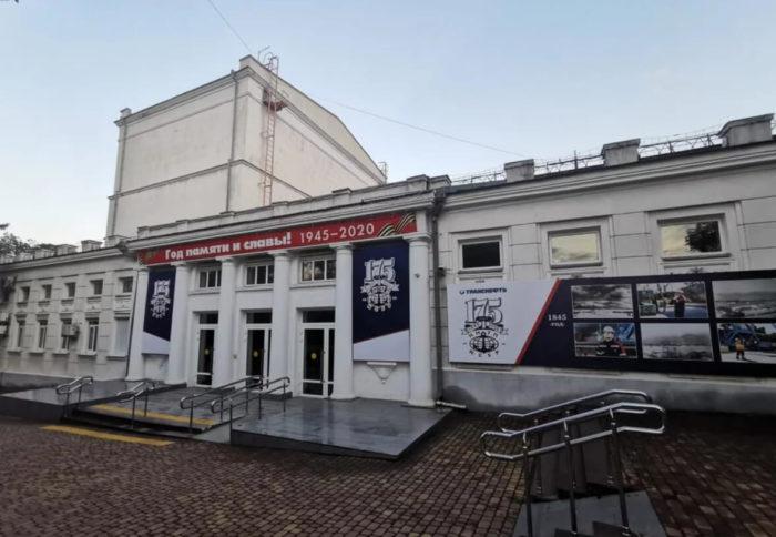 Novorossiyskiy-gorodskoy-teatr-700x484