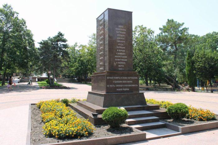 Park-imeni-Lenina-700x465