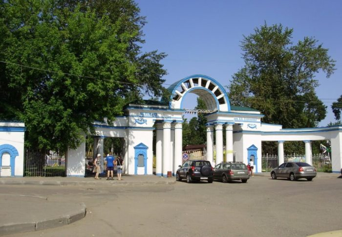 Park-kultury-i-otdyha-imeni-V.-YA.-Stepanova-700x486