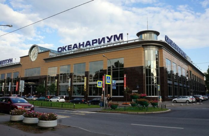 Sankt-Peterburgskiy-Okeanarium-700x456