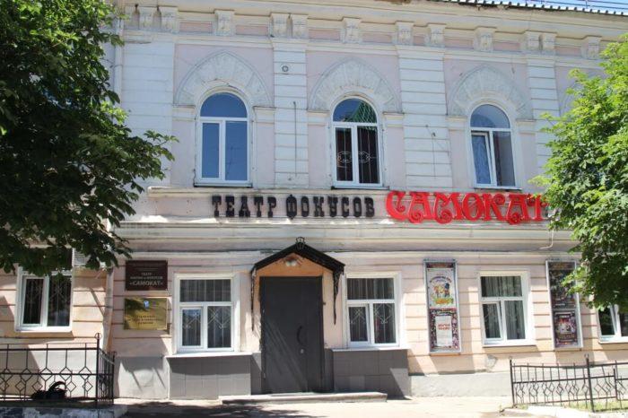 Teatr-magii-i-fokusov-Samokat-700x466
