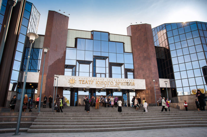 Teatr-yunogo-zritelya-imeni-YU.-P.-Kiselyova-700x466