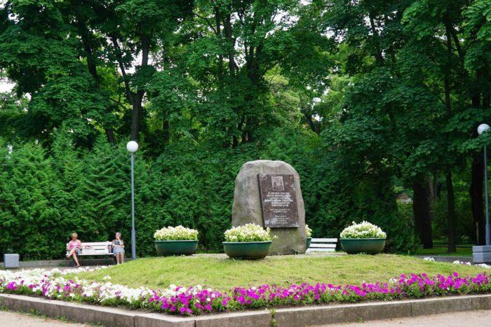 Andreevskiy-skver-700x467