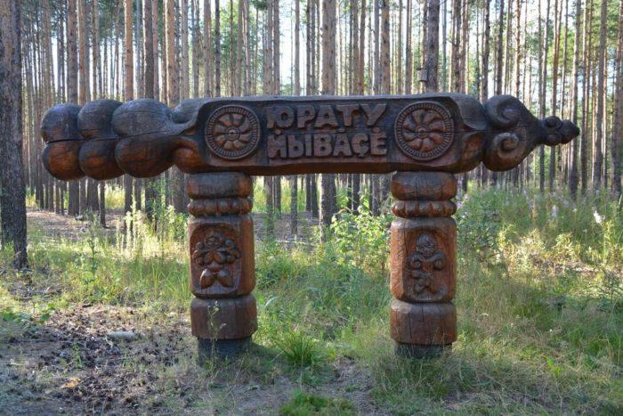 Etnokulturnyy-park-Suvar-700x467