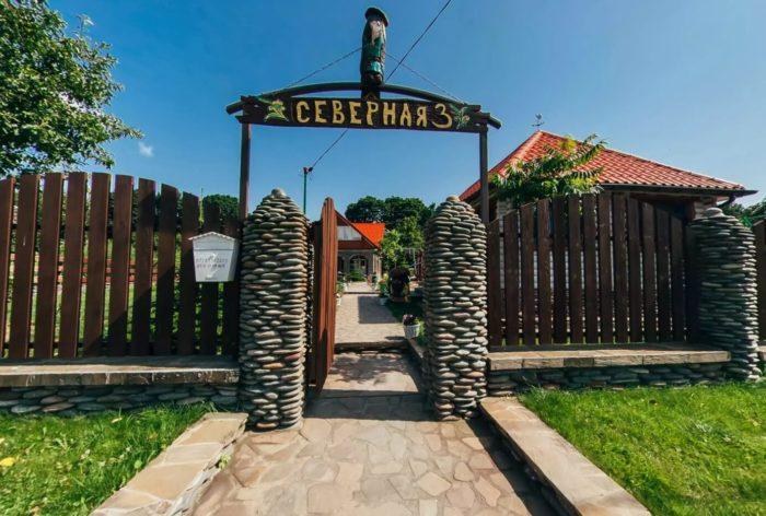 Gostevoy-dom-Mayak-700x472