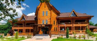 Гостиничный комплекс «Боярский двор»