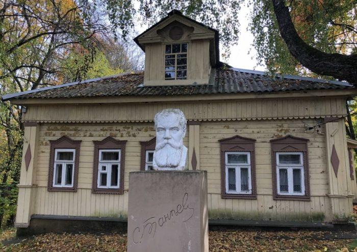 Muzey-S.-I.-Taneeva-v-Dyutkove-700x493