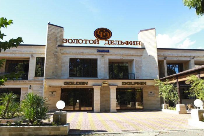 Otel-Zolotoy-Delfin-700x466
