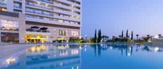 Отели «Radisson Blu Resort & Congress Centre»