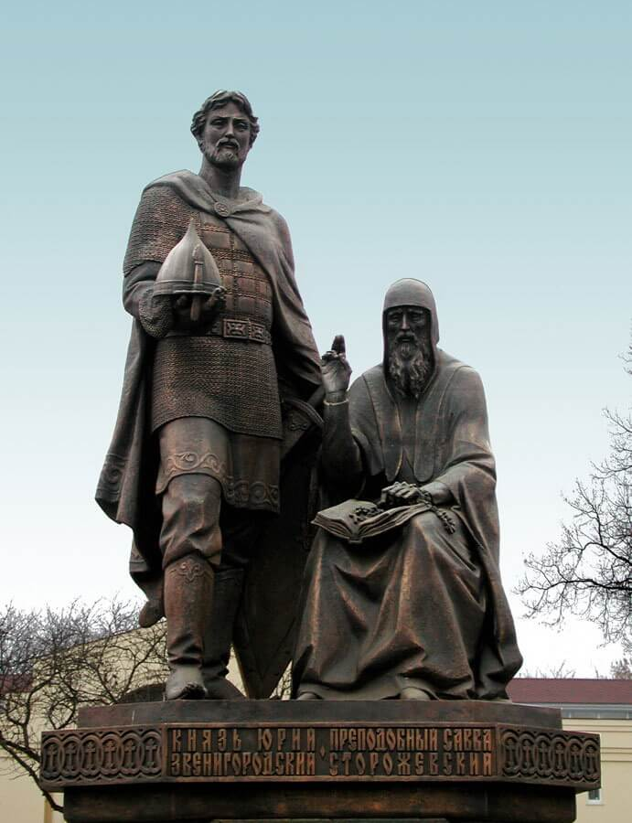 Pamyatnik-Savve-Storozhevskomu-i-YUriyu-Zvenigorodskomu