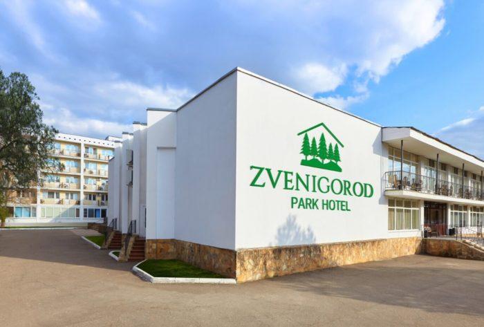 Park-otel-zvenigorod-park-hotel-700x473