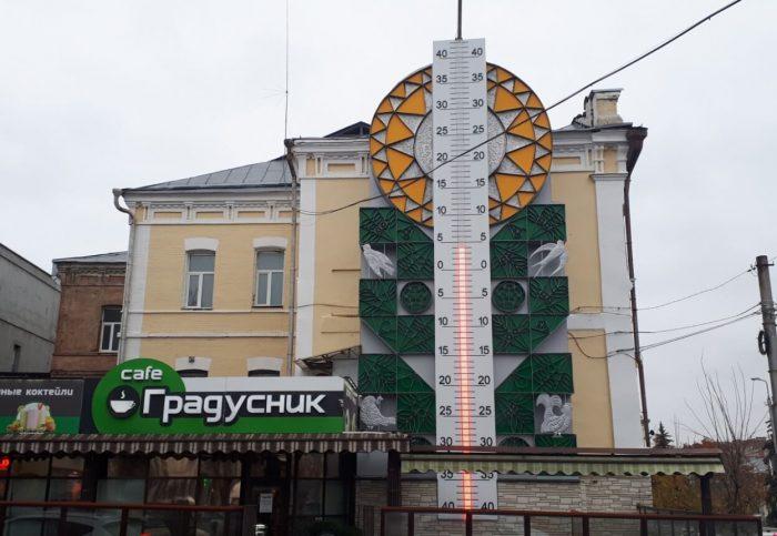 Art-obekt-Gradusnik-700x483