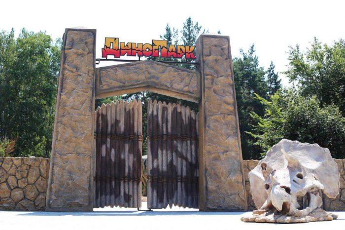 Belgorodskiy-Dinopark-700x466
