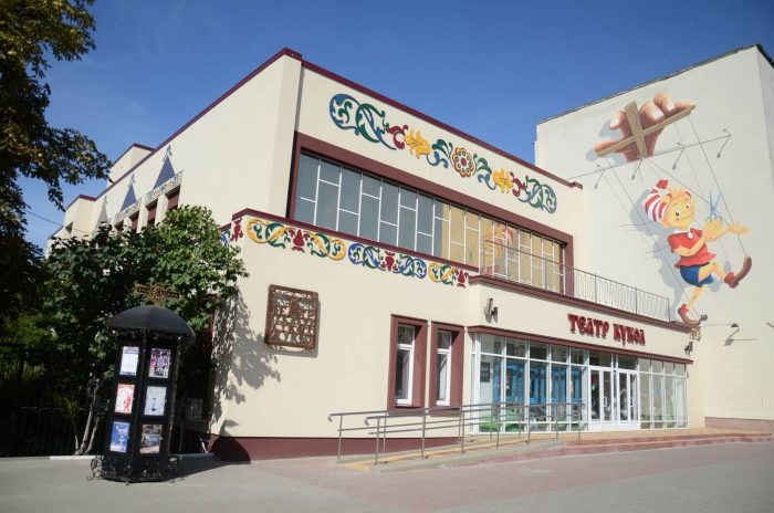 Belgorodskiy-teatr-kukol-700x464