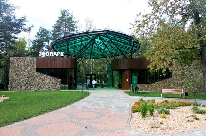 Belgorodskiy-zoopark-700x462