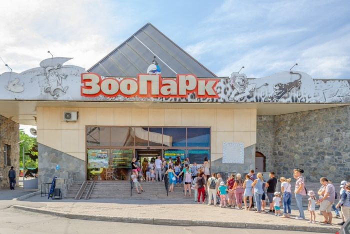 CHelyabinskiy-zoopark-700x467