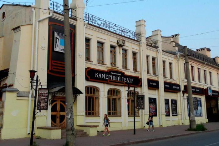 Dramaticheskiy-Kamernyy-teatr-700x468