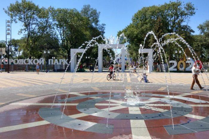 Gorodskoy-park-700x465