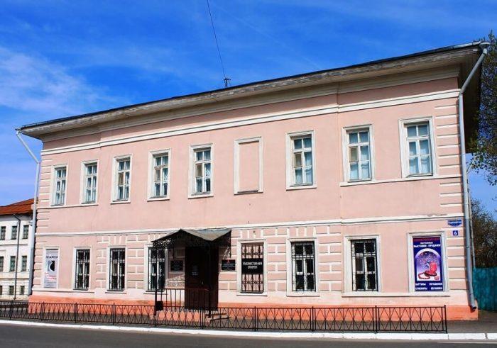 Hudozhestvennaya-galereya-700x491