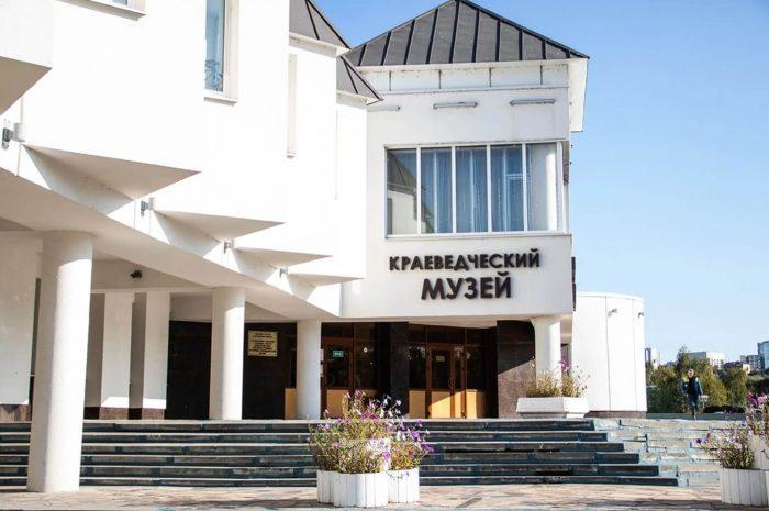 Istoriko-kraevedcheskiy-muzey-700x465