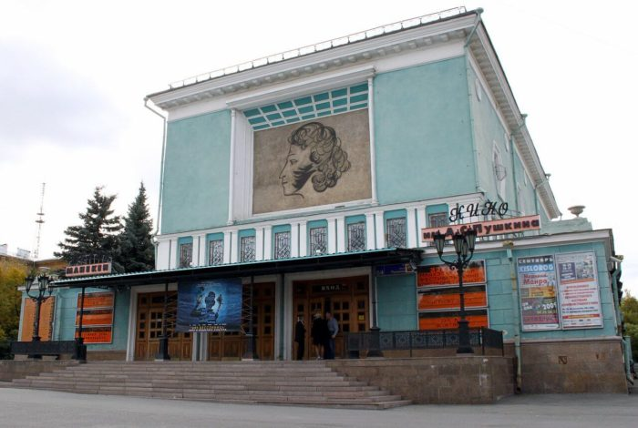 Kinoteatr-imeni-A.-S.-Pushkina-700x470