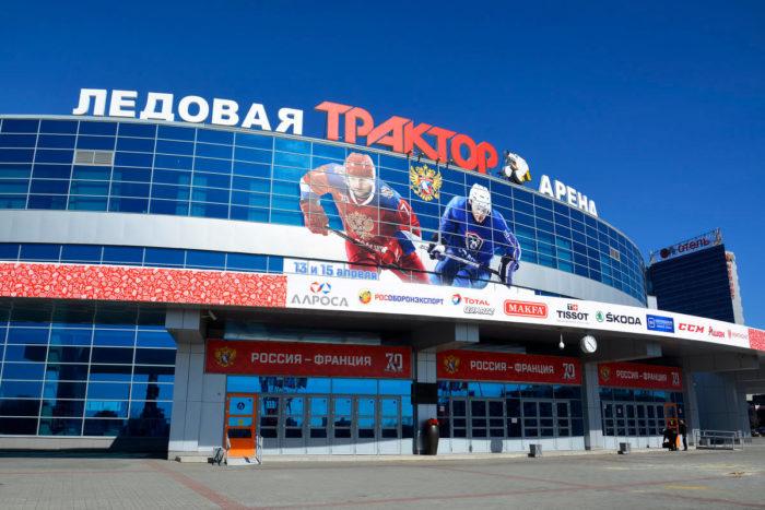 Ledovaya-arena-Traktor-700x467