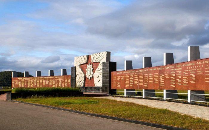 Memorialnyy-kompleks-Dolina-Slavy-700x436