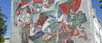Мозаичное панно «Кандиевское восстание»