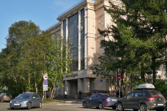 Murmanskaya-oblastnaya-filarmoniya-700x465