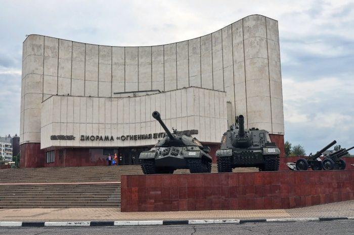 Muzey-diorama-Kurskaya-bitva.-Belgorodskoe-napravlenie-700x464
