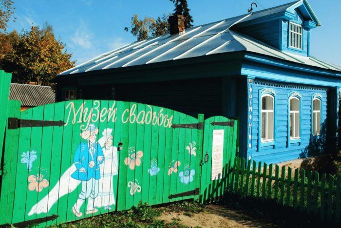Muzey-svadby-700x468