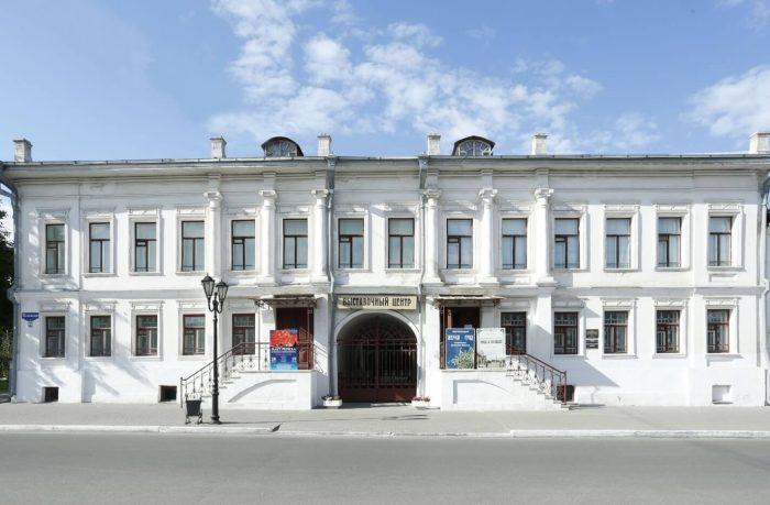 Osobnyak-kuptsov-Golubevyh-700x459