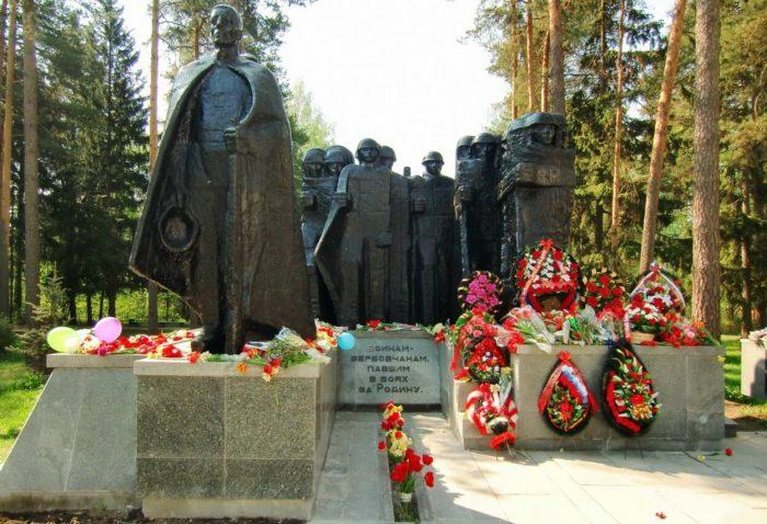 Pamyatnik-verbovchanam-pavshim-v-boyah-za-Rodinu-v-1941-1945-godah-700x478
