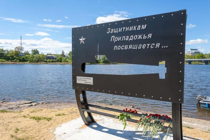 Pamyatnik-zaschitnikami-Ladogi-700x466