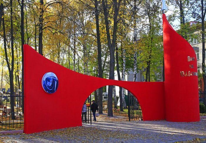 Park-imeni-YU.-A.-Gagarina-1-700x486