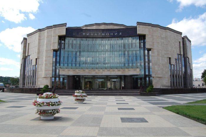 Penzenskaya-gosudarstvennaya-filarmoniya-700x465