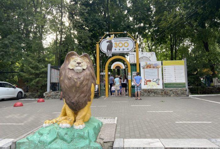 Penzenskiy-zoopark-700x476