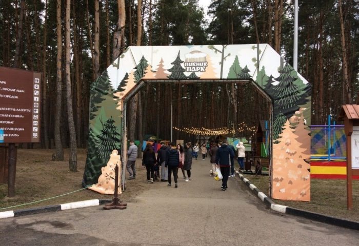 Piknik-Park-v-Solomino-700x480