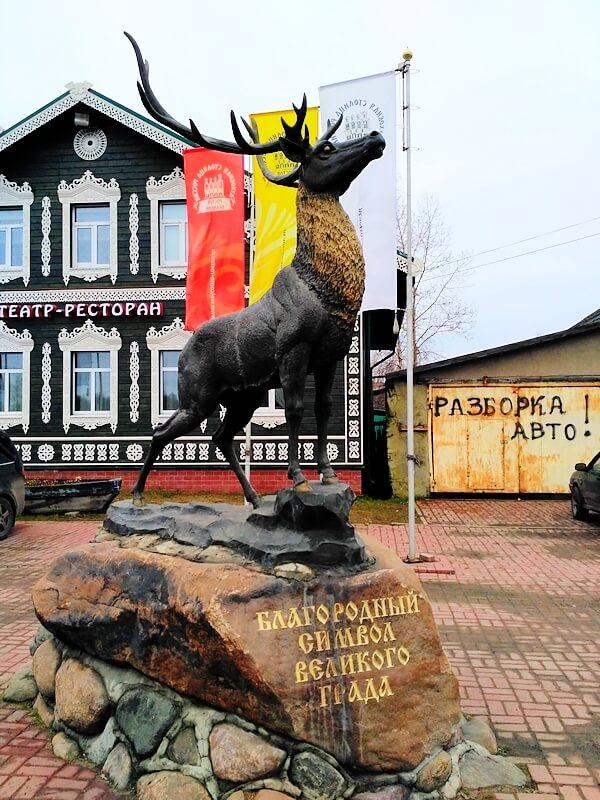 Skulptura-Blagorodnyy-simvol-velikogo-goroda