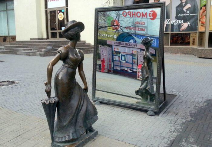 Skulptura-Modnitsa-700x486
