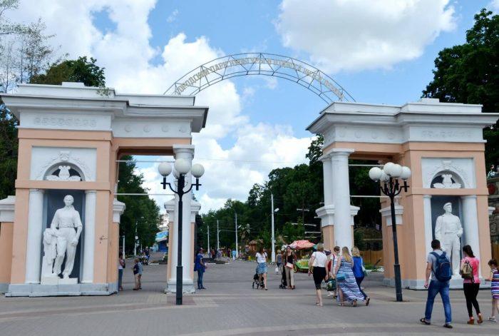 TSentralnyy-park-imeni-V.-I.-Lenina-700x471