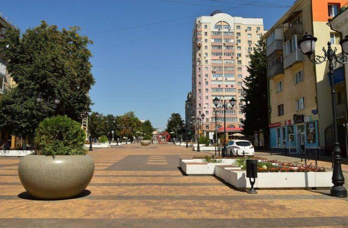 Ulitsa-50-letiya-Belgorodskoy-oblasti-700x460