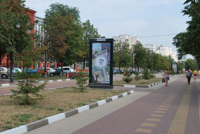 Ulitsa-Narodnyy-bulvar-700x470