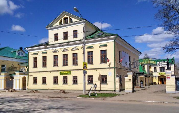 Usadba-Pleshanovyh-700x444