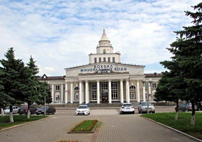 Vokzal-stantsii-Mineralnye-Vody-700x491