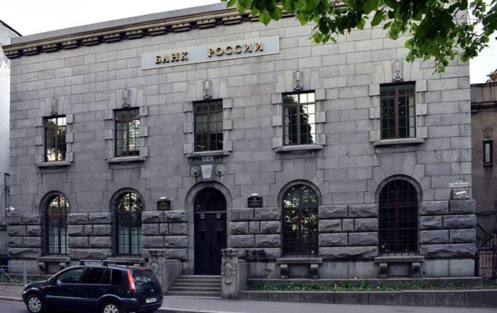 Zdanie-byvshego-Finskogo-banka-700x441